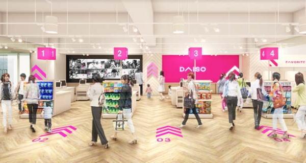 ダイソー社名ロゴ刷新、新デザイン国内1号店は梅田OPA店に