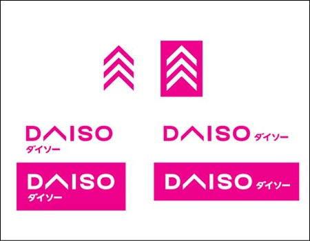 ダイソー 新社名ロゴ