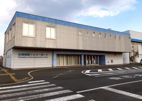 広島国際フェリーポート STU48号の停泊港に