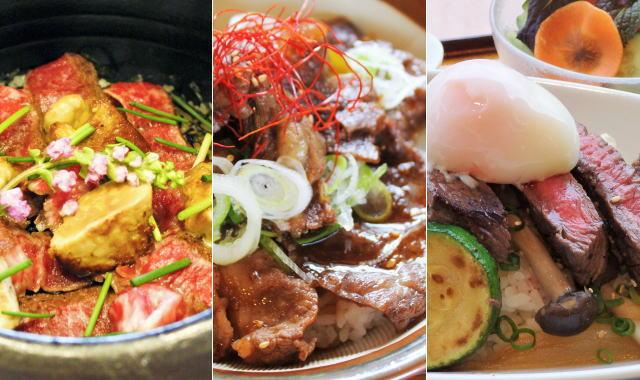 比婆牛丼、ブランド肉と庄原産米の最強タッグ【新!庄原グルメ】