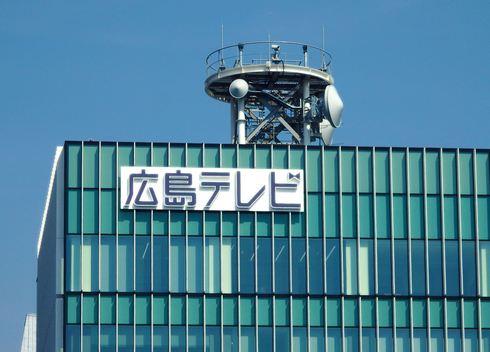 カープ開幕戦、広島テレビがパブリックビューイング!観戦チケットが当たるチャンスも