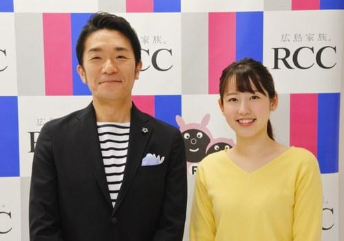 RCC「イマなま」泉水はる佳の後任に河村綾奈、青山アナと新コンビ
