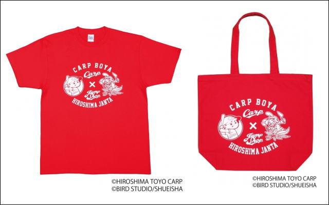 カープ×鳥山明 Tシャツ発売、ジャンプショップ広島で