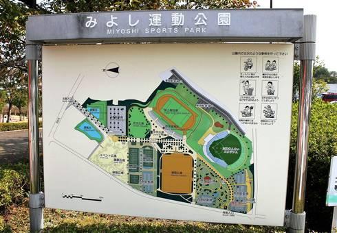 三次きんさいスタジアム 公園内のマップ