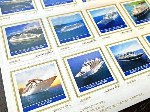 広島港に寄港するクルーズ客船を切手にデザイン、広島港築港130周年記念で