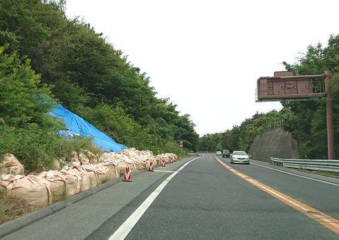広島呉道路の法面危険箇所