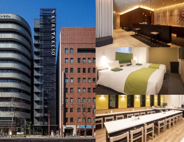 ホテル呉竹荘広島大手町がオープン、広島に初のくれたけチェーン