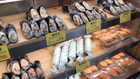 尾道駅、おのまる商店の せとうち巻き