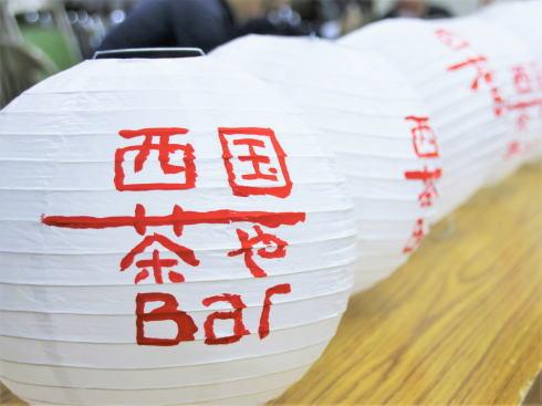 西国茶やBar、新天地公園に一夜限りの「江戸・城下町広島」出現