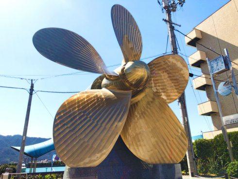三原港には、金色に輝く巨大なスクリュープロペラ