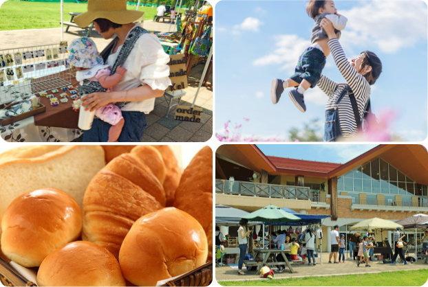 庄原里山マルシェ 開催、グルメに雑貨・ふわふわ遊具も!