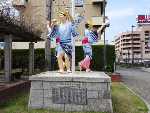 やっさ踊り像、もともとは三原港にあった
