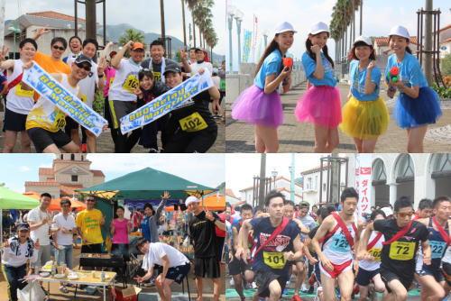 シーサイドBBQリレーマラソン 呉市で開催!豪雨災害から1年 元気を発信