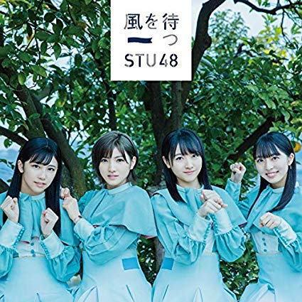 フラワーフェスティバル2019 スペシャルゲストはSTU48