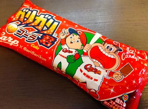 ガリガリ君 コーラ味、広島カープとコラボで