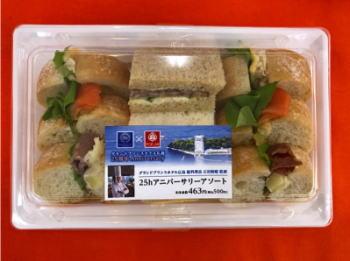 ポプラ×プリンスホテル広島 コラボサンドイッチ