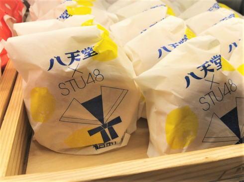 STU48×八天堂、レモンくりーむパン 制服パッケージで