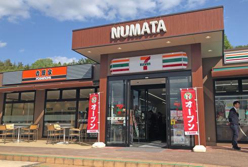 吉野家が沼田パーキングエリア(山陽自動車道)にオープン