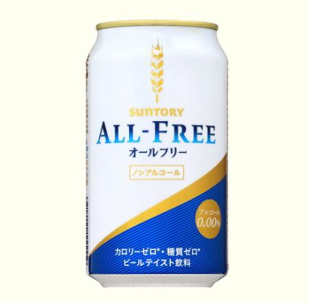 オールフリーガーデン、広島でも無料試飲イベント開催