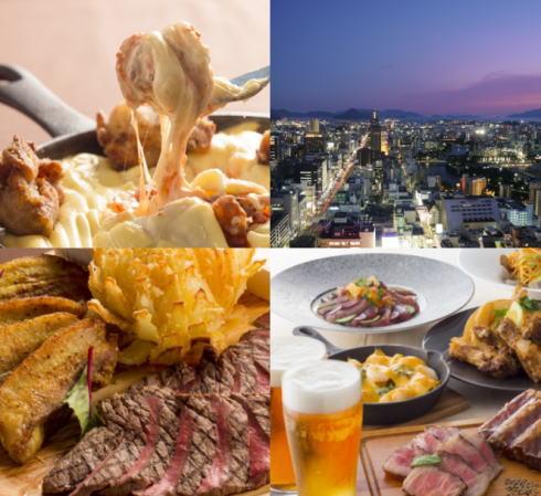 リーガロイヤルホテル広島のビアフェア、2019は3店舗同時に食べ放題!