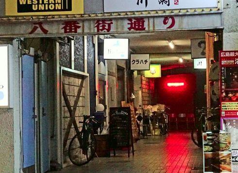 広島のバー、ブルックリン(BROOKLYN)の場所