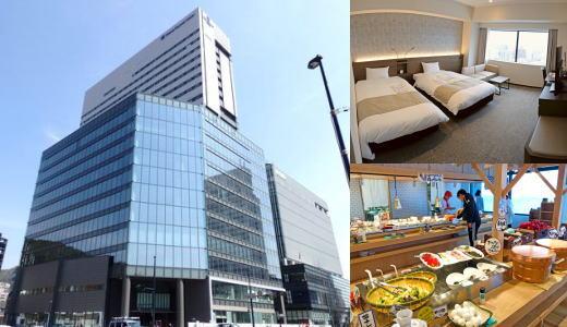 ダイワロイネットホテル広島駅前、朝食も充実!高層階からの眺めも