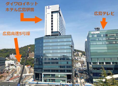 ダイワロイネットホテル広島駅前の場所
