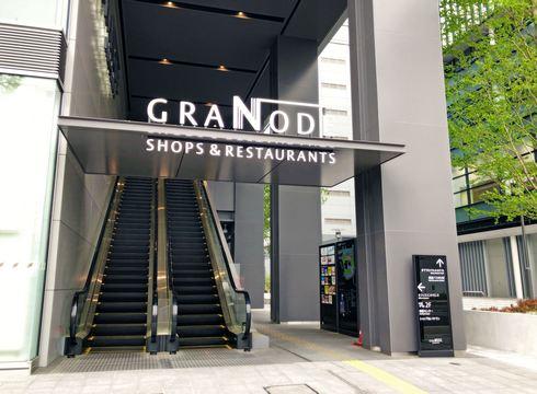 ダイワロイネットホテル広島駅前は、グラノード広島の13階から上