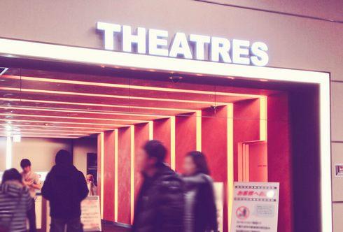 映画料金の値上げ、広島でもバルト11など一部の映画館で