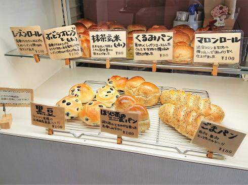 緑井パン屋 グテ(gouter)ショーケース