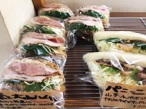 緑井パン屋 グテ(gouter)店内の様子3