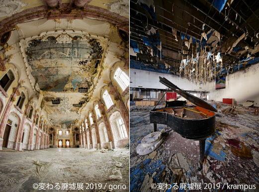 広島で「廃墟展」儚さと美しさに注目