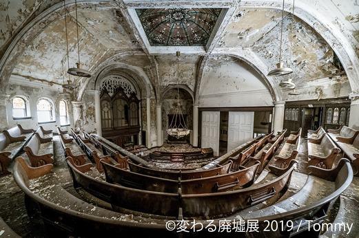 廃墟展 2019、広島パルコで開催
