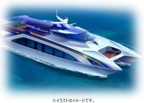 観光型高速クルーザー、せとうちエリアに導入「鉄道と船」で新たな周遊ルートを