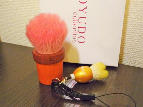 熊野 晃祐堂 化粧筆工房 化粧筆づくり体験4