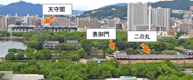 二の丸 広島城全体