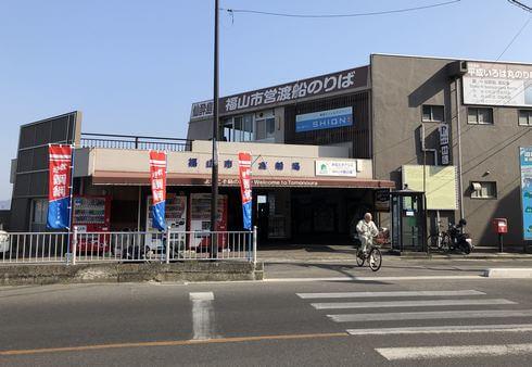 福山市営渡船場(鞆の浦~仙酔島)