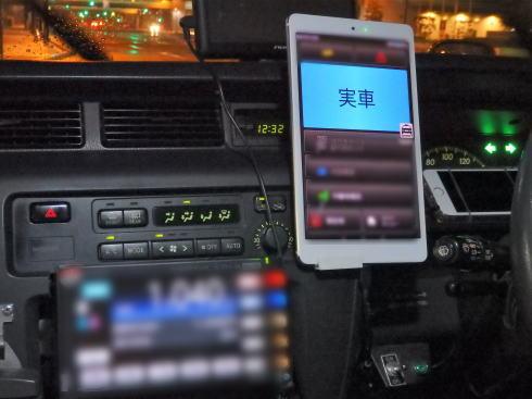 ウーバータクシー 広島 車内の様子