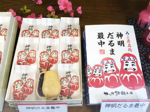 三原 ヤッサ饅頭本舗 だるま最中2