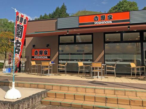 沼田PA(下り線)の吉野家は、24時間営業