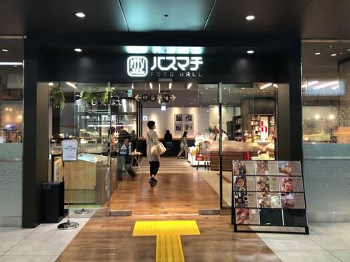 広島バスセンター バスマチ