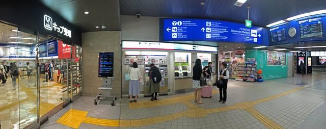 広島バスセンター 切符売場