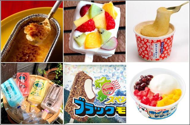 ご当地アイスクリームセレクション、道の駅世羅に各地のアイス集結