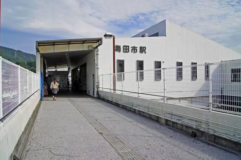海田市駅 南口