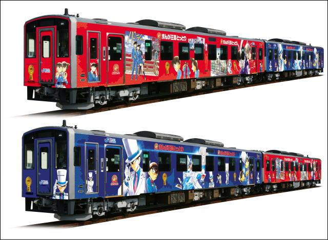 名探偵コナン列車に新デザイン、鳥取・山陰本線に