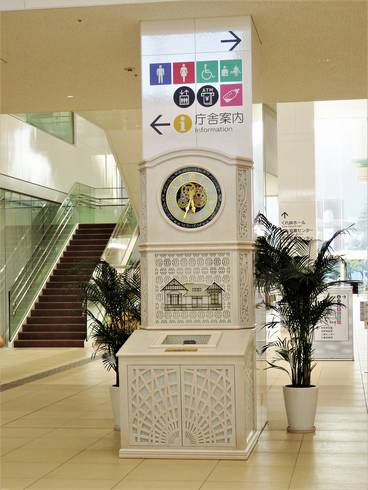 呉市役所 時計