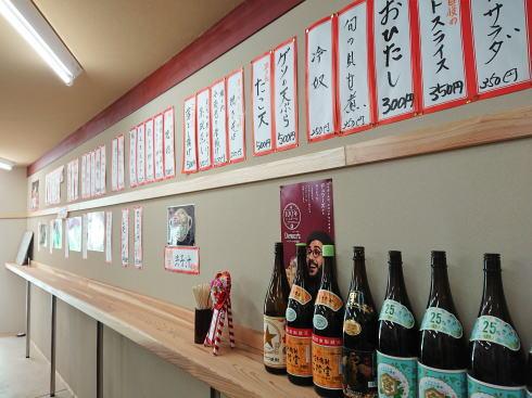 尾道駅 食堂ミチ 店内の様子2