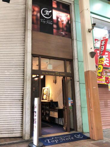 広島市 バー トップノート 外観