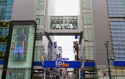 エディオン広島本店 連絡通路で繋がったツインタワー