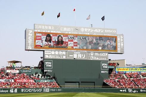 球場外からもライブ映像!広島・マツダスタジアムビジョンがさらに進化